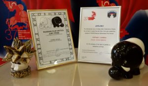 certificates_jury_prize