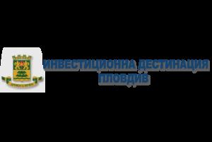 Investment destination- Plovdiv
