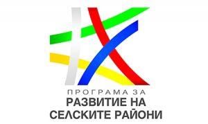 програма развитие на селските райони - лого