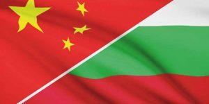 българо-китайски форум