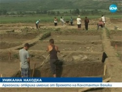 Bulgarian Archaeologists Discover Roman Villa near Struma Motorway Route