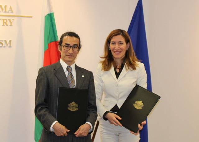 Bulgaria to Have Tourist Information Centre in Tokyo