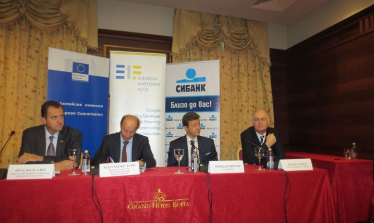 First agreement for SMEs COSME program was signed