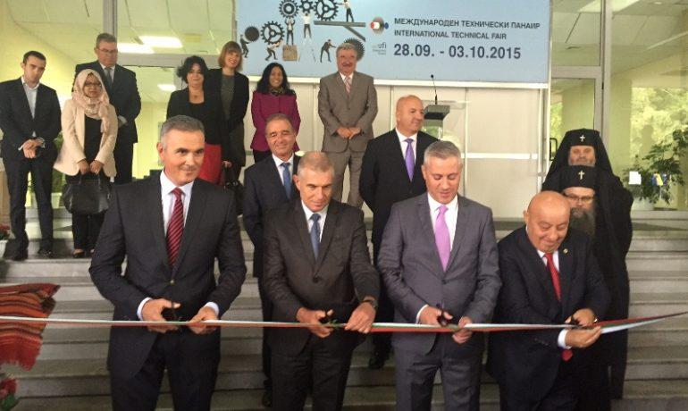 Ieri è stata inaugurata la 71 ° edizione della Fiera Internazionale tecnica di Plovdiv