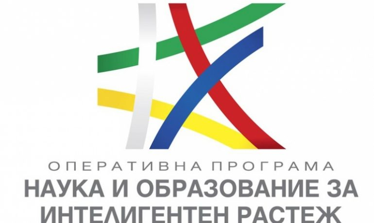 """Minister of Education and Science prof. Todor Tanev will open the third meeting of the Monitoring Committee of the Operational Programme """"Science and education for smart growth """""""