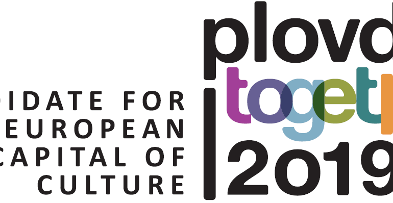 Plovdiv - European Capital of Culture 2019 will became an international tourist destination