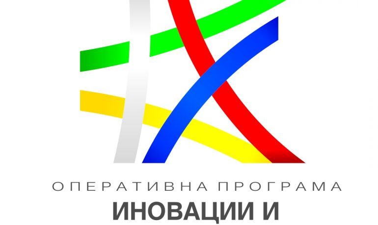 """MA OPIC announced the first public consultation procedure for granting financial assistance under Priority Axis 1 of the Operational Programme """"Innovation and Competitiveness"""" 2014-2020."""