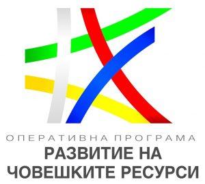razvitie_na_choveshkite_resursi