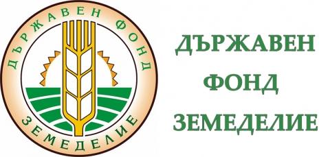 """Ufficializzato il periodo per la presentazione dei progetti a valere sulla misura  4.1. """"Investimenti nelle aziende agricole"""": dal 26.10.2016 allo 07.12.2016"""