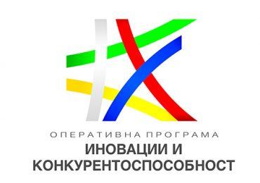 """Фирма """"Еф Джи България"""" ЕООД изпълни успешно първия си Европейски проект, с подкрепата на """"Глобал Бизнес Груп"""""""