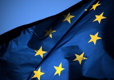 Списък на основните процедури за Eвропейско финансиране предвидени през 2017 год.