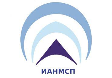 """Изпълнителната агенция за насърчаване на МСП обявява девета конкурсна сесия на НИФ по схема """"Подпомагане на НИРД на предприятията и организациите за научни изследвания и разпространения на знания"""""""