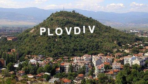 Признаха Пловдив за столица на новата индустрия, 38 000 са новите работни места!