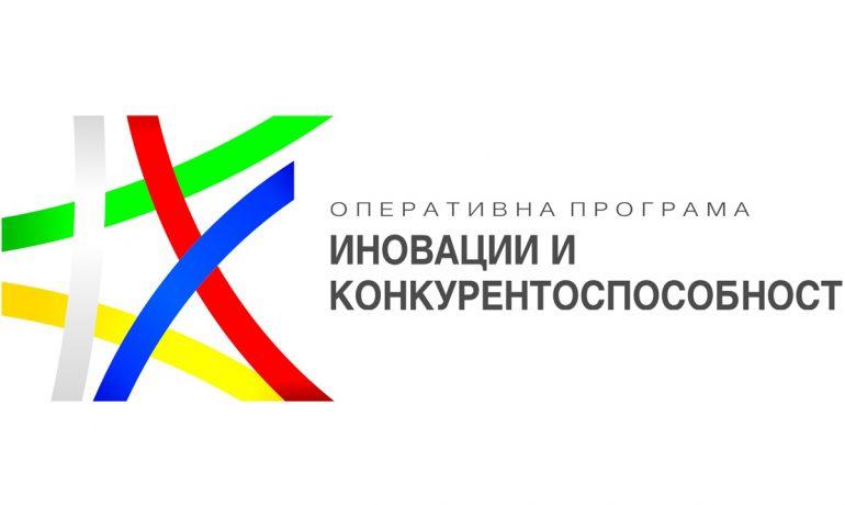 """Оперативна програма """"Иновации и конкурентоспособност"""" BG16RFOP002-2.040 """"Подобряване на на производственият капацитет в малките и средни предприятия"""""""