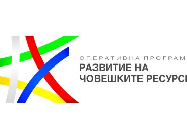 """Зам. министър Русинова: Схемата """"Обучения и заетост"""" по ОПРЧР приоритетно е насочена към безработните в предпенсионна възраст"""