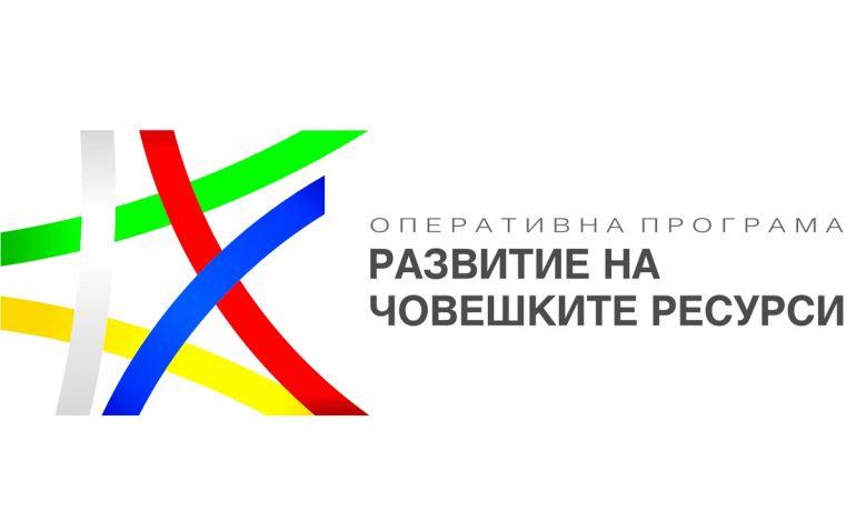 Зам.-министър Русинова: Очакваме минимум 2 млрд. лв. от ЕСФ+ за трансформация на пазара на труда