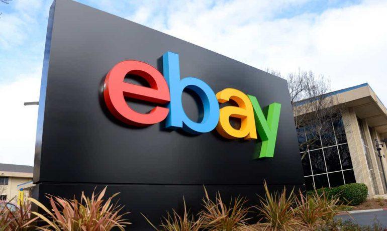 eBay lancia un programma di sviluppo aziendale globale in Bulgaria. Plovdiv è la prima città in cui si svolgerà il programma
